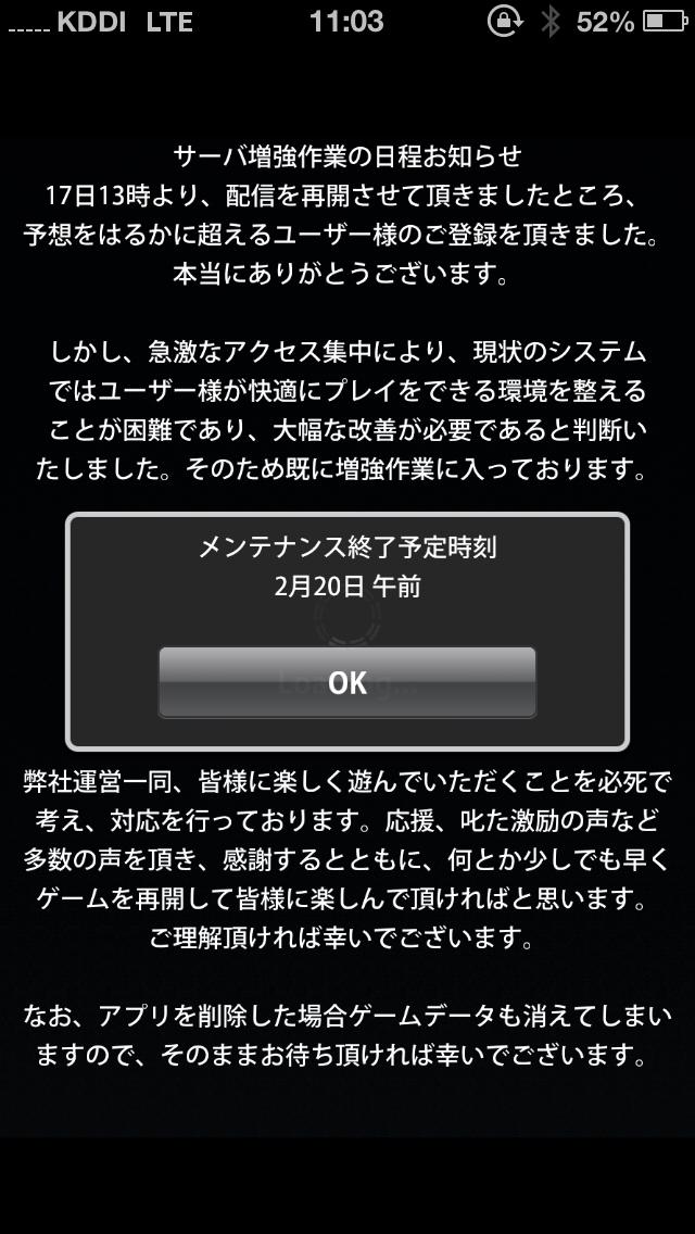 写真 2013-02-19 11 03 19